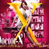 ドクターX~外科医・大門未知子~3  | 【ドラマ視聴】動画無料視聴まとめ最速