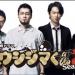 闇金ウシジマくん Season2 | 第2話【ドラマ】動画無料視聴まとめ最速