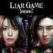 LIAR GAME シーズン2 | 禁断の最終回【ドラマ】動画無料視聴まとめ最速