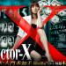 ドクターX1期 | 1話「その手袋で触るな!全員、ホールドアップ!」【ドラマ】動画無料視聴まとめ最速